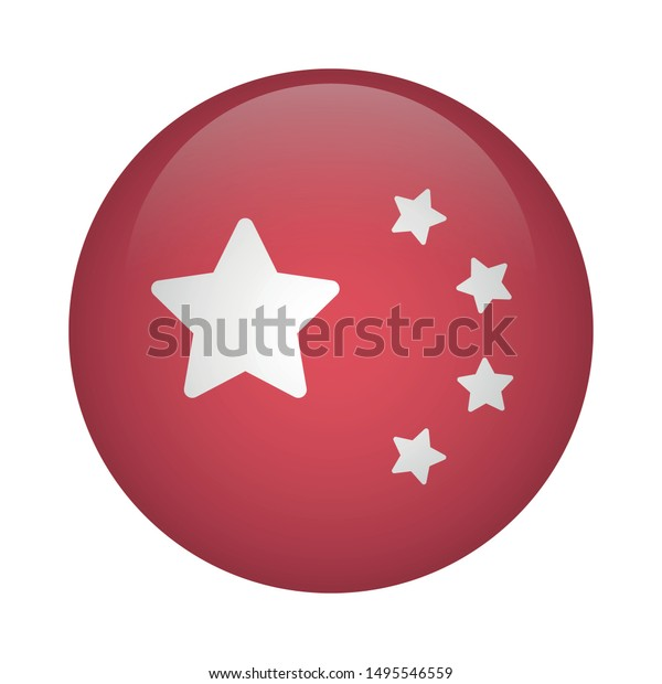 Chinese Round Flag Icon China Stock Vector Royalty Free 1495546559