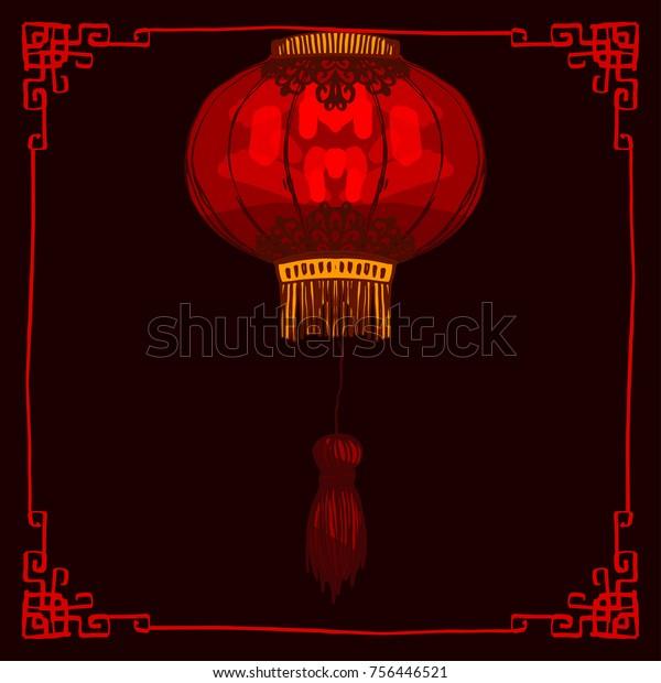 round paper lantern template  Chinese Round Paper Lantern Art Greeting Stock Vector ...