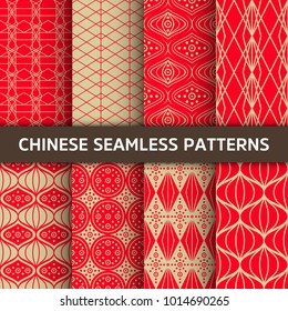 Image Result For Red Chinese Wallpaper Beautiful Red Gold Chinese Pattern Set Endless Stock Vector