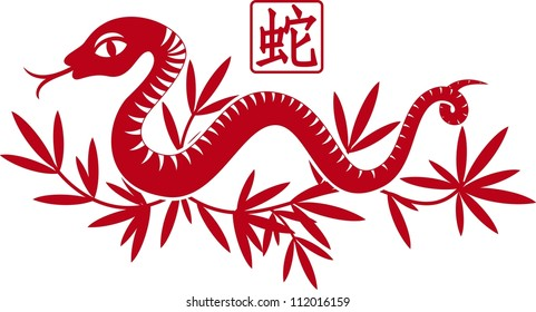 Chinese snake as symbol of year 2012 for spring festival