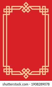 Chinese style background frame vector for Chinese New Year greeting