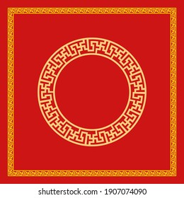 Chinese Style Round Frame Design