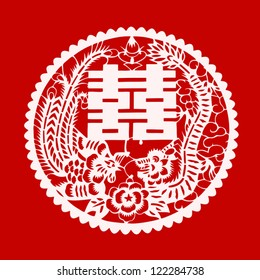 Chinese symbol of double happiness with dragon and phoenix (vector graphics)