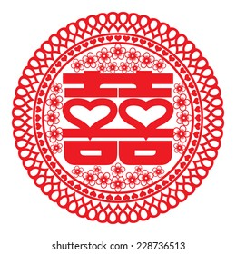 Chinese symbol of double happiness and happy marriage with traditional chinese paper cut arts design