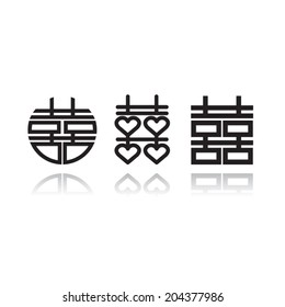 Chinese symbol of double happiness and marriage