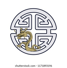 Chinese symbol Lu star with Panlong Dragon, also known as Zi meaning prosperity, status, influence, Double Happiness. Symbol Lu with Emperor Dragon is great as a gift wishing prosperity and wealth.