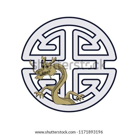 Chinese Symbol Lu Star Panlong Dragon Stock Vector Royalty Free