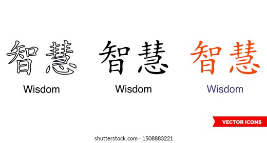 Chinese symbol tattoo bracelet wisdom icon of 3 types: color, black and white, outline. Isolated vector sign symbol.