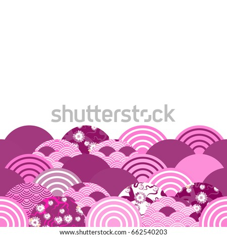 Chinese Symbol Veer Umbrella Simple Nature Stock Vector Royalty