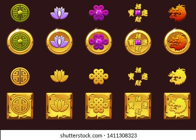 Chinese Symbols for Luck. Auspicious Chinese characters representing good luck and fortune include