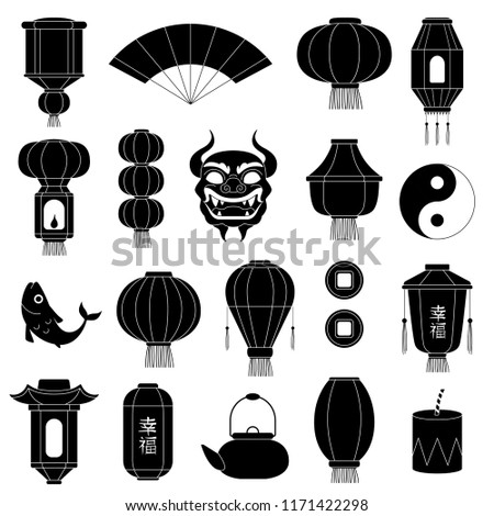 Chinese Symbols Silhouettes Asian Paper Lanterns Stock Vector