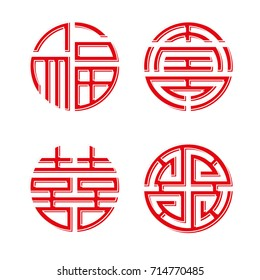 chinese symbols. Translation: fast wealth, good fortune, longevity, happiness