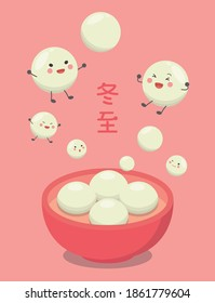 Chinese and Taiwanese festivals, Asian desserts made of glutinous rice: glutinous rice balls, cute cartoon mascots, vector illustration, subtitle translation: Winter Solstice