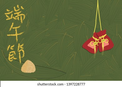 Chinese text means Dragon Boat Festival. Dragon boat festival rice dumplings.