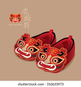 Chinese tiger-head shoes for kid. In China, Tiger-head pattern are regarded as auspicious symbol that are always used to exorcise evil spirits and protect children from diseases.