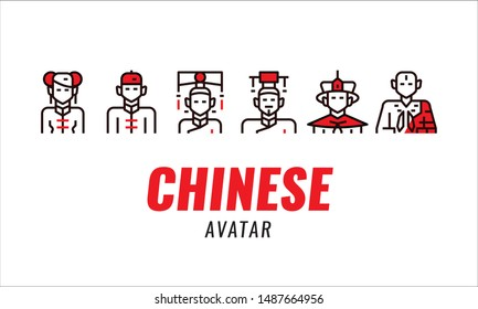 Chinese Traditional Avatar. Flat Character design and icons. vector illustration