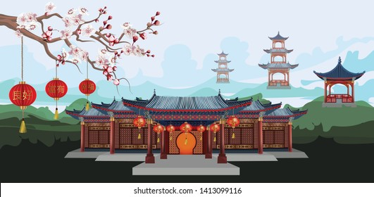 Chinese Traditional Buildings with Chinese lanterns hang together with plum blossoms on beautiful mountain scenery and sky- vector