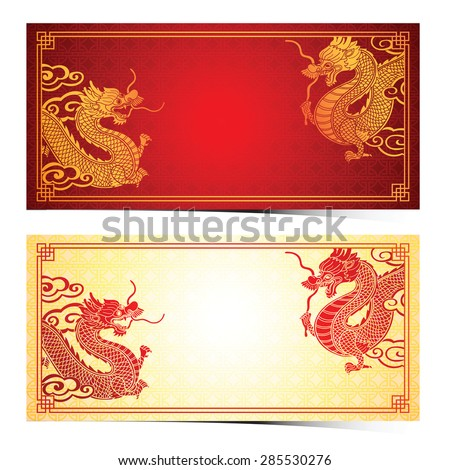 chinese traditional template chinese dragon on stock vector royalty