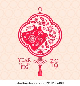 Chinese traditional zodiac sign Year of the Pig. Cutted pig from red paper. Happy Chinese New Year 2019. flat vector illustration isolated on white background