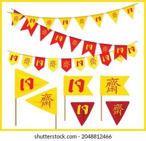 Chinese vegetarian festival, Vegetarian Flag - Thai Text Vegetarian Festival Flag