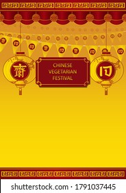 chinese vegetarian festival (J festival) vector for  menu or graphic and  background. ( Chinese translation : vegetarian )