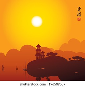 Chinese village on the lake with pagoda and sun. Character happiness