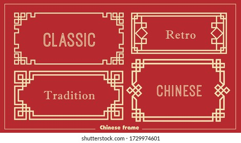 Chinese vintage frame style collections design on red background.
