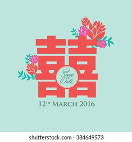 Double happiness images stock photos vectors shutterstock chinese wedding card double happiness typography design flora illustration save the date wedding stopboris Gallery