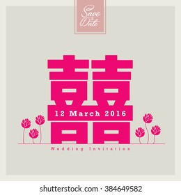 Chinese wedding images stock photos vectors shutterstock chinese wedding card double happiness typography design flora illustration save the date wedding stopboris Gallery