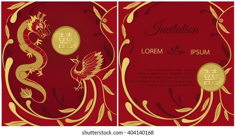Double happiness images stock photos vectors shutterstock chinese wedding card invitationdragon and phoenix for symbolism with double happiness chinese stopboris Gallery