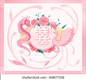 "Chinese wedding card invitation,pink dragon ,phoenix with ""double happiness"" Chinese text and carnation flowers for ""married"" meaning in Chinese language."