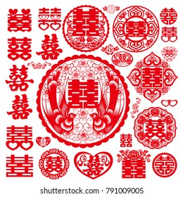 chinese wedding design elements