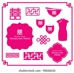 chinese wedding icons vector with chinese word that says double happiness
