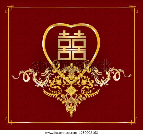 Chinese Wedding Invitation Card Decorated Golden Stock