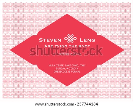 Chinese Wedding Invitation Card Template Chinese Stock Vector