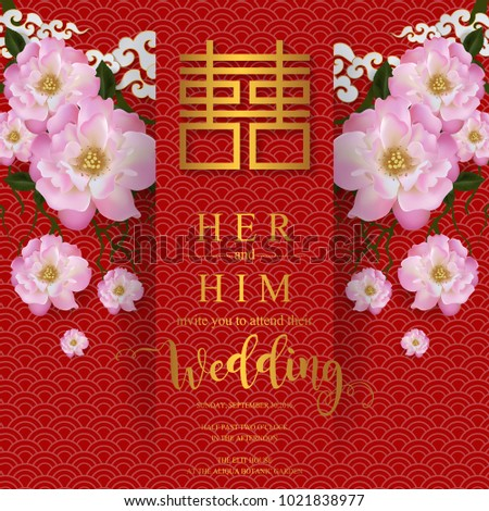 Chinese Wedding Invitation Card Templates Gold Stock Vector Royalty