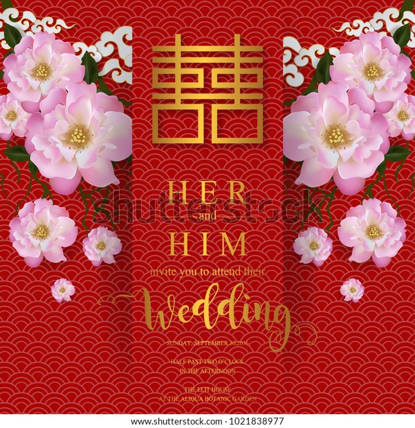 Chinese Wedding Invitation Card Templates Gold Stock Vector