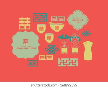 chinese wedding vector/illustration with chinese character that reads double happiness