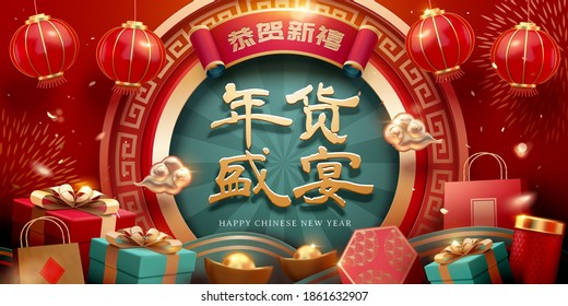 Chinese window frame with gift boxes and paper bags in 3d illustration, Text: Happy lunar new year, CNY shopping festival