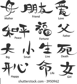 chinese alphabet images stock photos vectors shutterstock