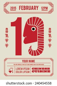 Chinese year of Goat with traditional Chinese calendar design/ CNY/ Reunion/ Open house invitation/ Chinese calendar