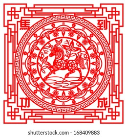 Chinese year of Horse made by traditional chinese paper cut arts / Horse year Chinese zodiac symbol  / Achieve Immediate Success