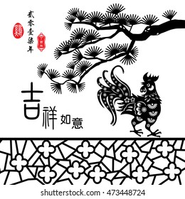 Chinese year of rooster by paper cut arts / Chinese wording translation: Wishing you good fortune and your wishes come true / Red stamps : Everything is going / Chinese wording : year of the rooster.