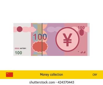 Chinese yuan. Chinese yuan banknote