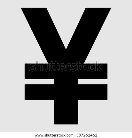 Chinese Yuan Icon Cny Currency Symbol Stock Vector Royalty Free