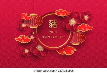 Chinese zodiac card for the 2019 new year. Vector illustration. Lanterns, spring flowers and Asian elements on red background. Happy New Year