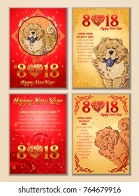 Chinese zodiac cartoon dog. Symbol of 2018 New Year. Set of cards. Good for greeting card for birthday, invitation or banner. Vector illustration.