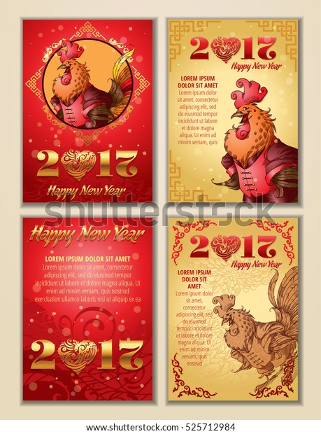 Chinese zodiac cartoon rooster. Symbol of New Year. Set of cards. Good for greeting card for birthday, invitation or banner. Vector illustration.