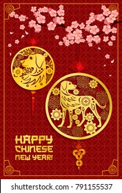 Chinese zodiac dog paper cut ornament for New Year greeting card. Oriental Spring Festival lucky coin charm with lunar calendar animal and pink flower of blooming cherry for festive poster design