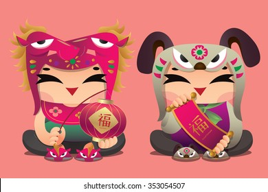 Chinese zodiac lucky kids: Horse and Dog